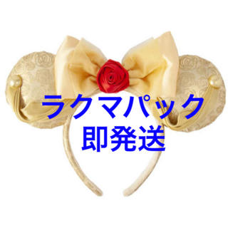 Disney - ディズニー 新エリア グッズ カチューシャ ベル TDR 美女と野獣