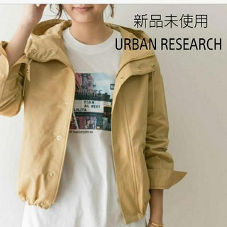URBAN RESEARCH - URBAN RESEARCH グログランナイロンフーデットパーカー