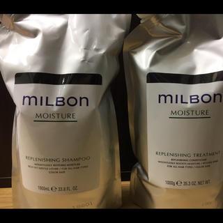 ミルボン(ミルボン)のグローバルミルボン シャンプートリートメント(シャンプー/コンディショナーセット)