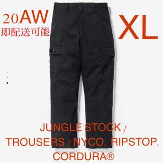 W)taps - JUNGLE STOCK / TROUSERS / NYCO. RIPSTOP.