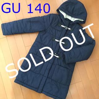 GU - GU 中綿入りダッフルコート 140
