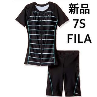 FILA - 新品 フィラ   水着 セパレート  フィットネス水着 レディース 女の子