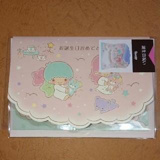サンリオ - 【新品】サンリオ キキララ お誕生日カード