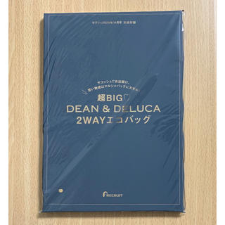 DEAN & DELUCA - 【送料無料】ゼクシィ 11月号 DEAN&DELUCA エコバッグ 付録