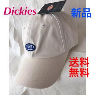 ディッキーズ(Dickies)の❤️Dickiesツイルキャップ‼️シンプル.男女兼用です(キャップ)