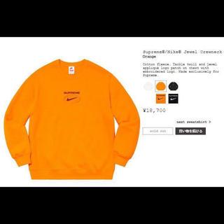 Supreme - Supreme Nike Jewel Crewneck Orange M