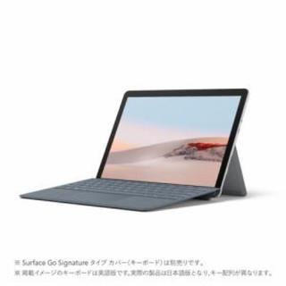 マイクロソフト(Microsoft)のsurface stv-00012(タブレット)