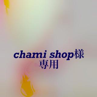 ケービーエフプラス(KBF+)のchami shop様 専用(シャツ/ブラウス(長袖/七分))