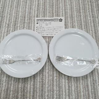 マリークワント(MARY QUANT)の(新品)MARY QUANT お皿&フォーク2セット(食器)