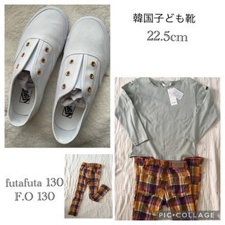 フタフタ(futafuta)のfutafuta トップス fokids パンツ130  2点セット(パンツ/スパッツ)