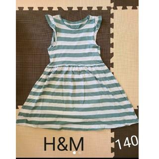 エイチアンドエム(H&M)のH&M エイチアンドエム タンクトップ ノースリーブ ワンピース 140(ワンピース)