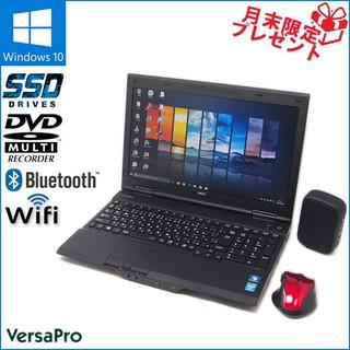 エヌイーシー(NEC)の数量限定無線マウスセット Windows10搭載 ノートPC NEC VK26(ノートPC)