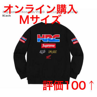 Supreme - Supreme®/Honda®/Fox® Racing Crewneck