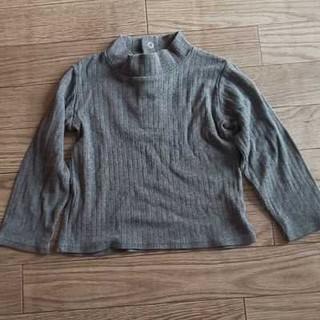 コムサイズム(COMME CA ISM)のコムサイズム キッズ 長袖トップス 100 ダークグレー(Tシャツ/カットソー)
