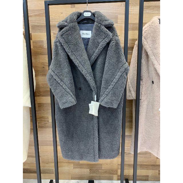 Max Mara(マックスマーラ)のMax Mara teddy アイコン コート レディースのジャケット/アウター(毛皮/ファーコート)の商品写真