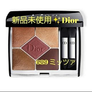 Dior - Dior✨ディオールサンク クルールクチュール689 ミッツァ MITZAH