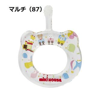 ミキハウス(mikihouse)の【新品】ミキハウス ハミコ(歯ブラシ/歯みがき用品)