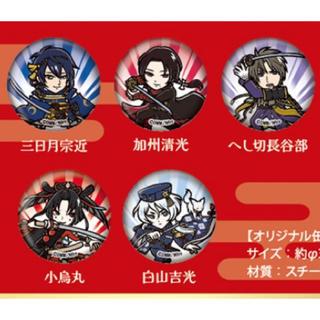刀剣乱舞☆缶バッジ全5種☆コンプセット☆
