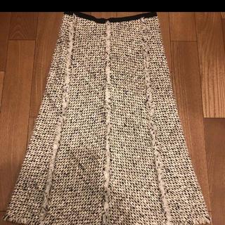 Drawer - ドゥロワー   ツイードスカート 未使用