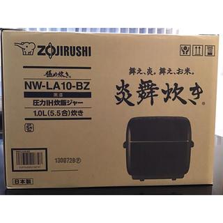 ゾウジルシ(象印)の象印 炎舞炊き NW-LA10-BZ(炊飯器)