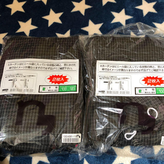 ニッセン(ニッセン)のカーテン2枚入り×2 黒(カーテン)
