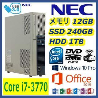 エヌイーシー(NEC)の★NEC★高速PC★小型PC★Core i7搭載★(デスクトップ型PC)
