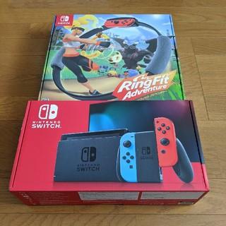 ニンテンドースイッチ(Nintendo Switch)の新品 Nintendo Switch ネオン & リングフィットアドベンチャー(家庭用ゲーム機本体)