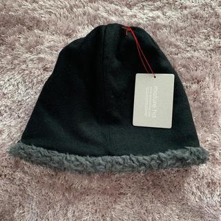 ネストローブ(nest Robe)のwaku-waku様専用 マチュアーハ ボアハット ブラック×グレー(ハット)