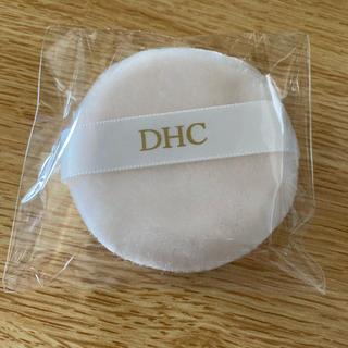 ディーエイチシー(DHC)のパフ DHC(パフ・スポンジ)