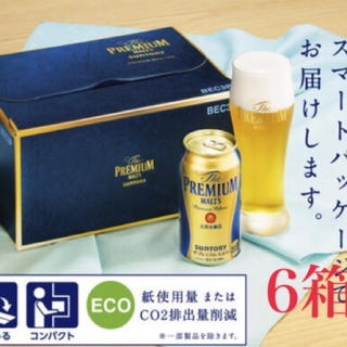 サントリー(サントリー)のプレミアムモルツ ギフト 6箱(ビール)