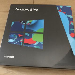 マイクロソフト(Microsoft)のwindows 8 pro アップグレードCD 新品·未開封(その他)