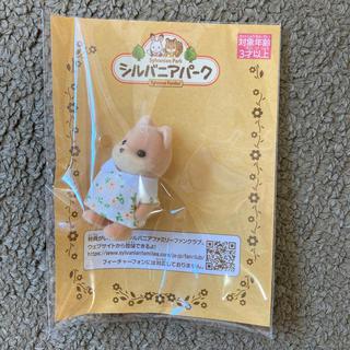EPOCH - シルバニアファミリー キャラメルイヌの赤ちゃん