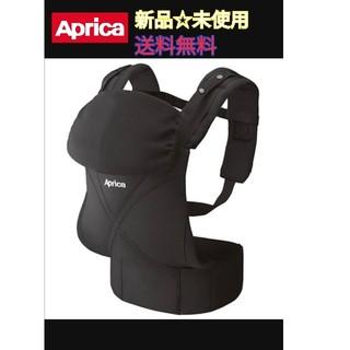 Aprica - 新品⭐未使用 アップリカ コランハグ AB ブラック 抱っこひも