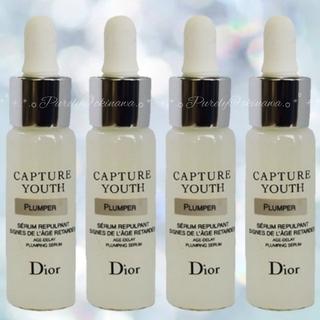 ディオール(Dior)の【Dior】 ディオール カプチュールユース プランプフィラー 7ml×4本(美容液)