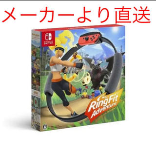 ニンテンドースイッチ(Nintendo Switch)の新品未開封 リングフィットアドベンチャー switch(家庭用ゲームソフト)