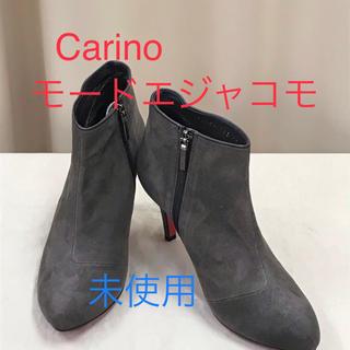 モードエジャコモ(Mode et Jacomo)の❤︎未使用❤︎モード・エ・ジャコモ   カリーノ ショートブーツ/ブーティ(ブーティ)
