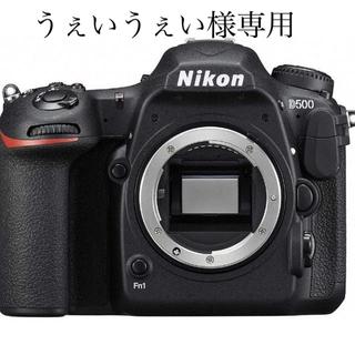 Nikon - ★ニコン★Nikon デジタル一眼レフカメラ D500 ボディ★中古★送料込★