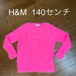 エイチアンドエム(H&M)のH&M/140センチ/ガールズ ネオン ニット セーター/エイチアンドエム(ニット)