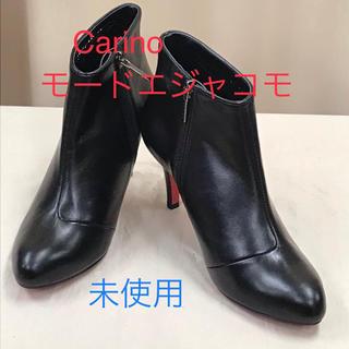 Mode et Jacomo - ❤︎未使用❤︎モード・エ・ジャコモ   カリーノ ショートブーツ/ブーティ