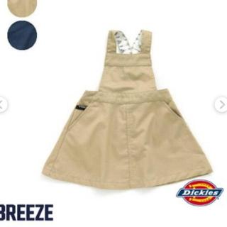 ブリーズ(BREEZE)の専用 エプロンスカート デニムパンツ(スカート)