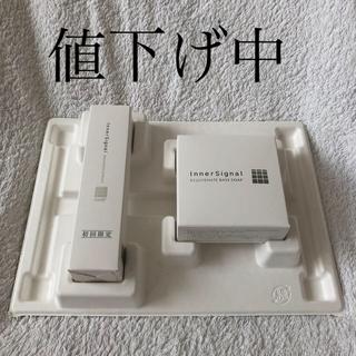 オオツカセイヤク(大塚製薬)のインナーシグナル リジュブネイト(化粧水/ローション)