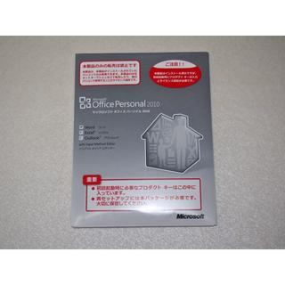 マイクロソフト(Microsoft)のOffice2010 Personal (Word/Excel/Outlook)(PC周辺機器)