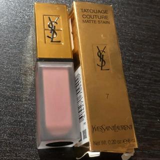 Yves Saint Laurent Beaute - 新品未使用❤️タトワージュクチュール