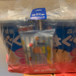 モリナガニュウギョウ(森永乳業)の粉ミルク はぐくみ 810 g ×8缶 景品付き(その他)