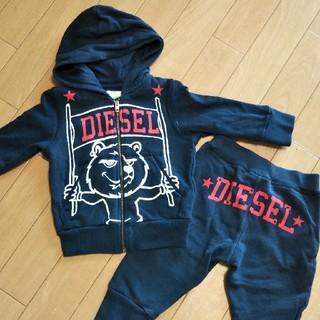 ディーゼル(DIESEL)の*DIESEL上下セット12T*(トレーナー)