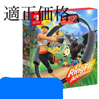 ニンテンドースイッチ(Nintendo Switch)のリングフィットアドベンチャー 新品 パッケージ版(家庭用ゲームソフト)