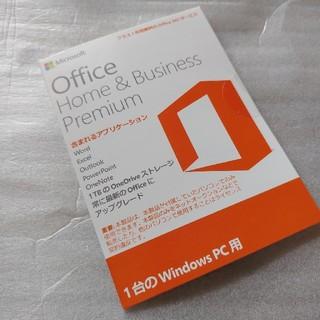 マイクロソフト(Microsoft)の未開封品! Office Home and Business Premium(その他)