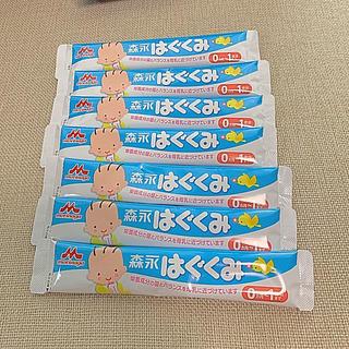 モリナガニュウギョウ(森永乳業)の粉ミルク試供品⭐️はぐくみ⭐️森永⭐️スティック(その他)