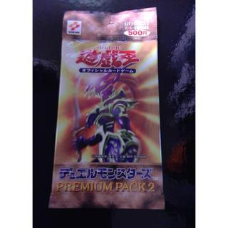 コナミ(KONAMI)のしお様専用 遊戯王 プレミアムパック2(シングルカード)