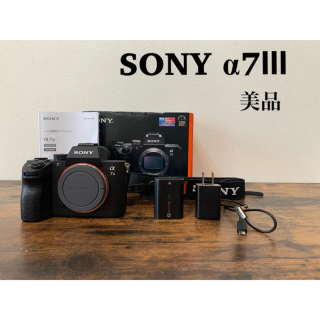 SONY(ソニー)のソニー α7Ⅲ  ILCE-7M3 スマホ/家電/カメラのカメラ(ミラーレス一眼)の商品写真